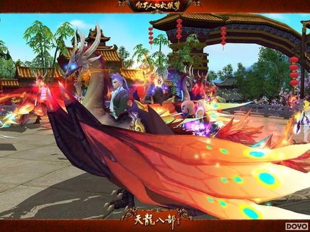 新神器出世 天龙八部争霸赛夺宝之战图片