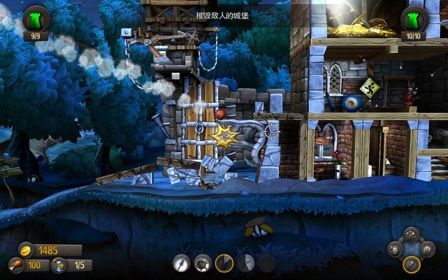 《城堡风暴》中世纪风格的塔防战略游戏《城堡风暴(castlestorm)》