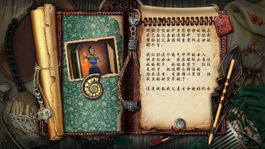 黑暗事件血染红宝石黑暗事件血染红宝石中文版下载攻略秘籍
