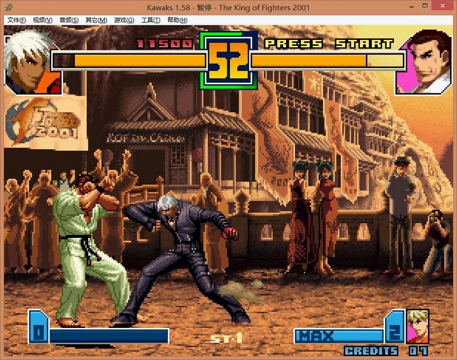 拳皇2001图片
