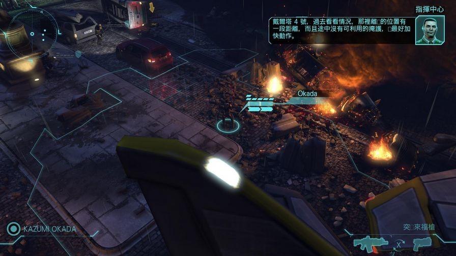 幽浮:内部敌人图片