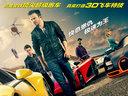 《極品飛車》電影國內上映日期確定 中文預告…