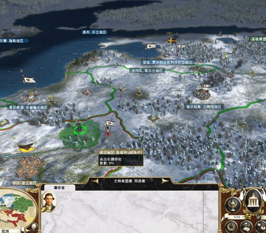 帝国:全面战争图片