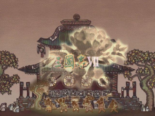 三国志7图片