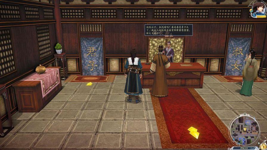 古剑奇谭2图片