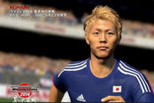 《实况足球2014蓝色武士的挑战》PV欣赏