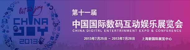 CHINA JOY 2013