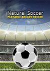 自然足球图片