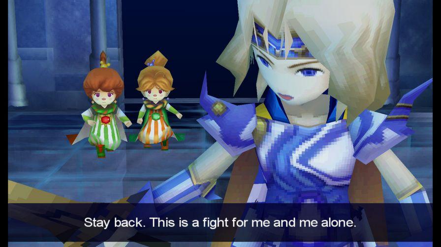 最终幻想4图片