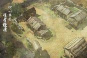 《新武林群侠传》首张场景设定图 杜康村老样子