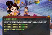 QQ仙灵最新副本大盗秘宝:疯狂宝箱等你来拿