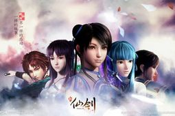 新仙剑图片