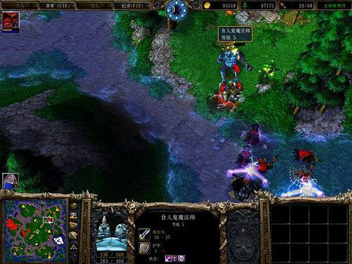 魔兽争霸3:冰封王座图片