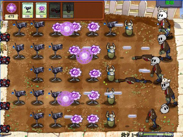 植物大战僵尸魔幻版图片