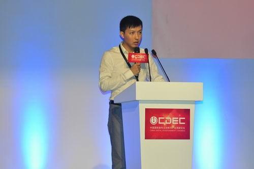 网易游戏王怡:把网易打造成最优秀的发行公司