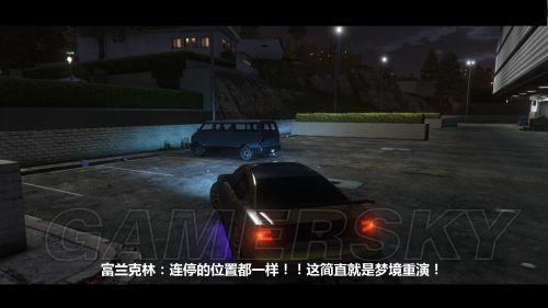 侠盗猎车手5 玩家自制逃离洛圣都图文故事