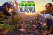 植物大战僵尸:花园战争-对战解说视频
