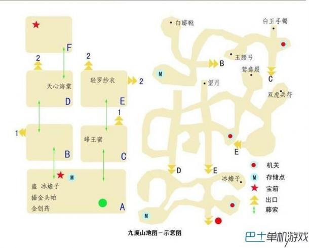 仙剑零数侠传3攻微 仙剑3全舆地图流动程攻微图文详松