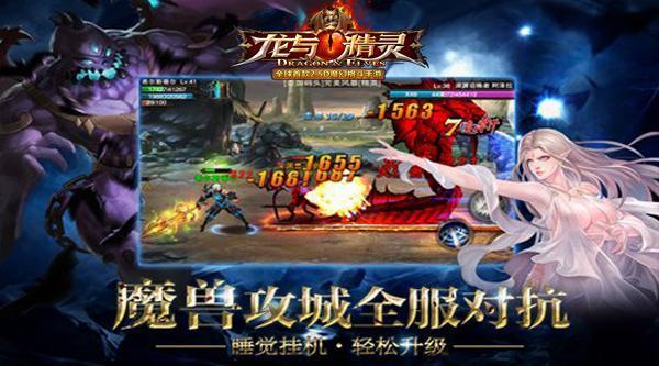 美高梅官方网站 20