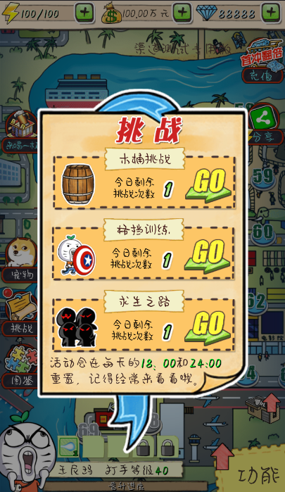mgm集团 6