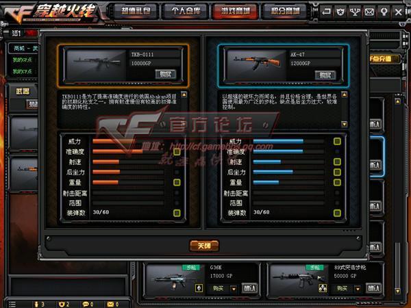 Crossfire20151211_0000_副本_副本.jpg