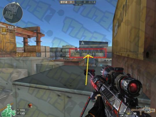 Crossfire20151217_0007.jpg