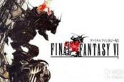 最终幻想6-全剧情流程图文攻略