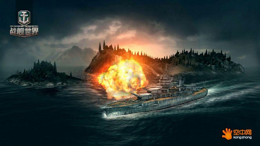 战舰世界图片