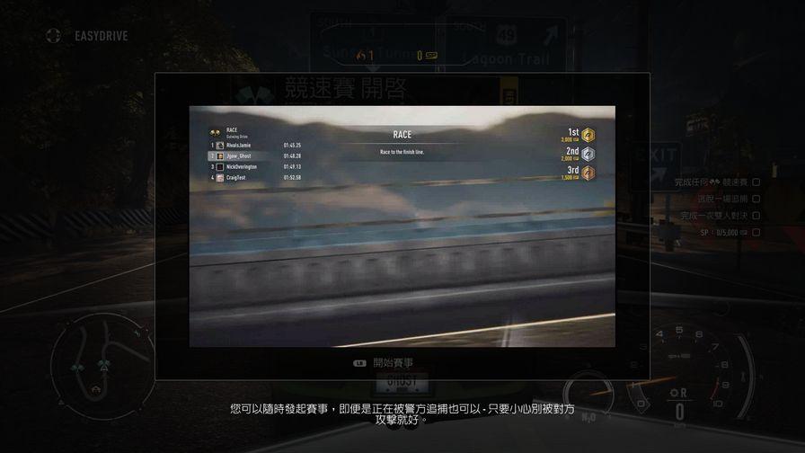 极品飞车18:宿敌图片