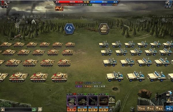 战争策略类网页游戏