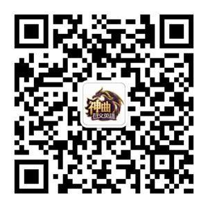 澳门金沙官方网站 25