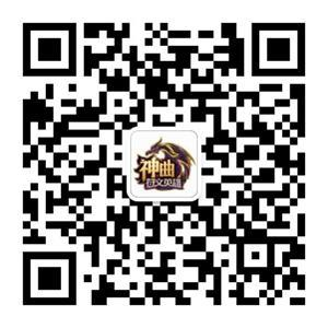 lol竞猜网站 13