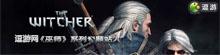 沙盒类高自由度游戏合集专题 GTA圣徒黑手党虐杀大集结!