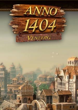 纪元1404纪元1404攻略