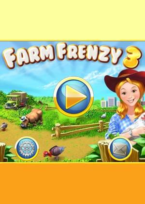 疯狂农场3下载疯狂农场3攻略
