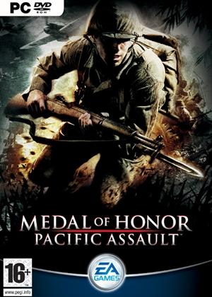 荣誉勋章荣誉勋章血战太平洋攻略荣誉勋章之血战太平洋