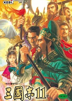 三国志11简体中文威力加强版