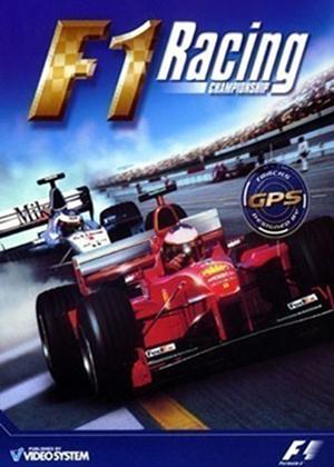 超实模拟F1赛车