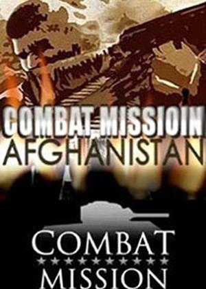 战斗任务阿富汗战斗任务阿富汗下载战斗任务阿富汗攻略