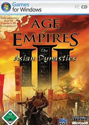 帝国时代帝王时代明末之帝国时代帝国时代秘籍