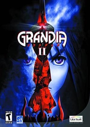 格兰蒂亚格兰蒂亚2格兰蒂亚2攻略