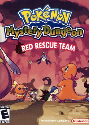 口袋妖怪:不可思议的迷宫 红色赤之救助队图片