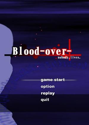 第九夜血色终结第九夜血色终结下载第九夜血色终结攻略