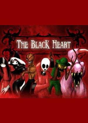 黑暗之心黑暗之心下载黑暗之心攻略