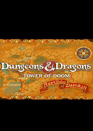 龙与地下城毁灭之塔龙与地下城毁灭之塔下载龙与地下城毁灭之塔攻略
