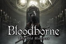 血源诅咒:老猎人