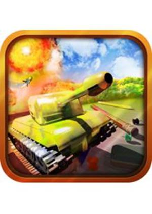 3d坦克3d坦克大战坦克大战单机版