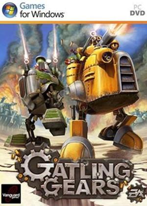 格林机枪格林机枪专区GatlingGears格林机枪下载