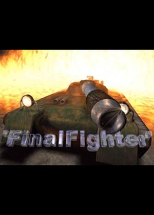 终极坦克大对决终极坦克大对决攻略终极坦克大对决下载