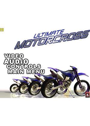 终极越野摩托车激情版